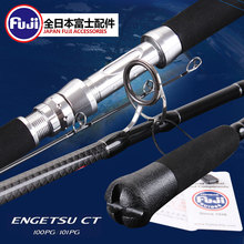 New Arrival Japan Fuji Guides High Carbon 2.4M Ocean boat Rod Game Rod Jigging rod Gt popping rod  Saltwater Fishing Rod
