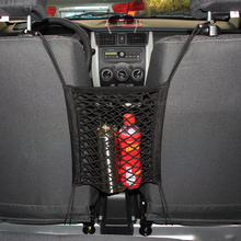 25*30 Car Mesh Cargo Net Holder Storage Seat Bag For Dodge Journey JUVC/Charger/DURANGO/CBLIBER/SXT/DART(China)