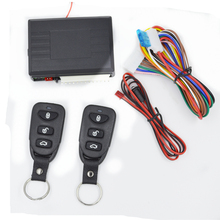 2017 Popular Universal Car Auto Remote Central Kit Door Lock Locking Vehicle Keyless Entry System New With 2 Remote Controllers(China)