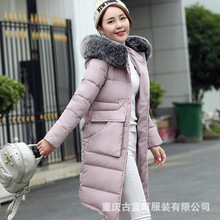 Cheap wholesale 2017 new Autumn Winter Hot sale women's fashion casual girl's Artificial wool collar Down cotton hooded jacket