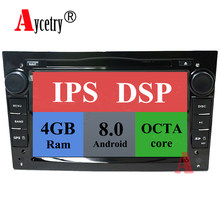 Aycetry! ips! DSP! 8 Core Android 8,0 2 дин multmedia DVD плеер для Opel Astra H Vectra Corsa Zafira B C G gps Радио стерео(China)