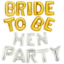 9pcs/set BRIDE TO BE Gold silver foil balloon bachelorette  hen party wedding decoration wedding event party supplies
