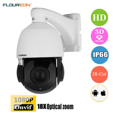 FLOUREON 1080P 18X ZOOM Dome PTZ IP Camera Waterproof CCTV H.264 2.0MP Camera IR-CUT Onvif P2P Mobile Outdoor Security Camera