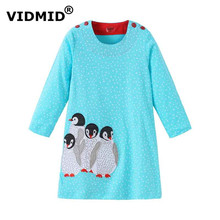 VIDMID Girls dresses baby girl long sleeve dress cotton dress for girl children new spring blouse t-shirts shirts children