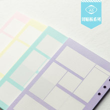 Candy hand account inner paper for core of travel notebook DIY album page can be used to stick photo A5(China)