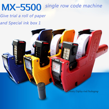 Retail Price Gun MX-5500 Retail Store Pricing Tag Label Ink Marking Price Gun Labeler +One Roll Lable Stickers+One Re-ink Roller