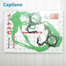 motorcycle XV250 full gasket complete gasket include cylinder gaket and engine gakset for Yamaha 250cc XV 250 seal parts