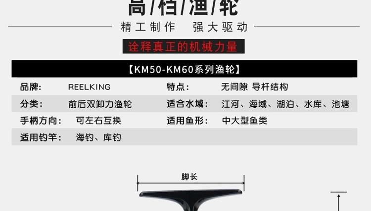 KM_007