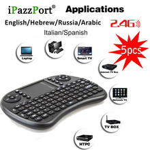 5pcs mini i8 Wireless Hebrew Arabic English Spanish Italian Russian Keyboard Touch Pad air mouse gaming Keyboard for Tablet PC(China)