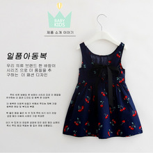 2017 new  Baby girls dresses sleeveless  children clothes hot selling flowers fashion girl kids wear girls frocks cheap sale