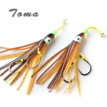 TOMA 3PCS/lot TOMA Spoon Lure Hooks Fishing Lures Silicone Squid Fishing Hook 10cm 13cm Bass Lure Fishhook Ocean Boat Fishing(China)