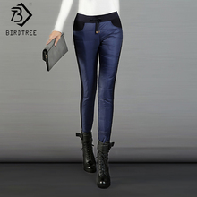 91%-95% White Duck Down Trousers New Winter Mid Waisted Skinny Slim Women Pants Outer Wear Women female Thicken Pants B7O607A(China)