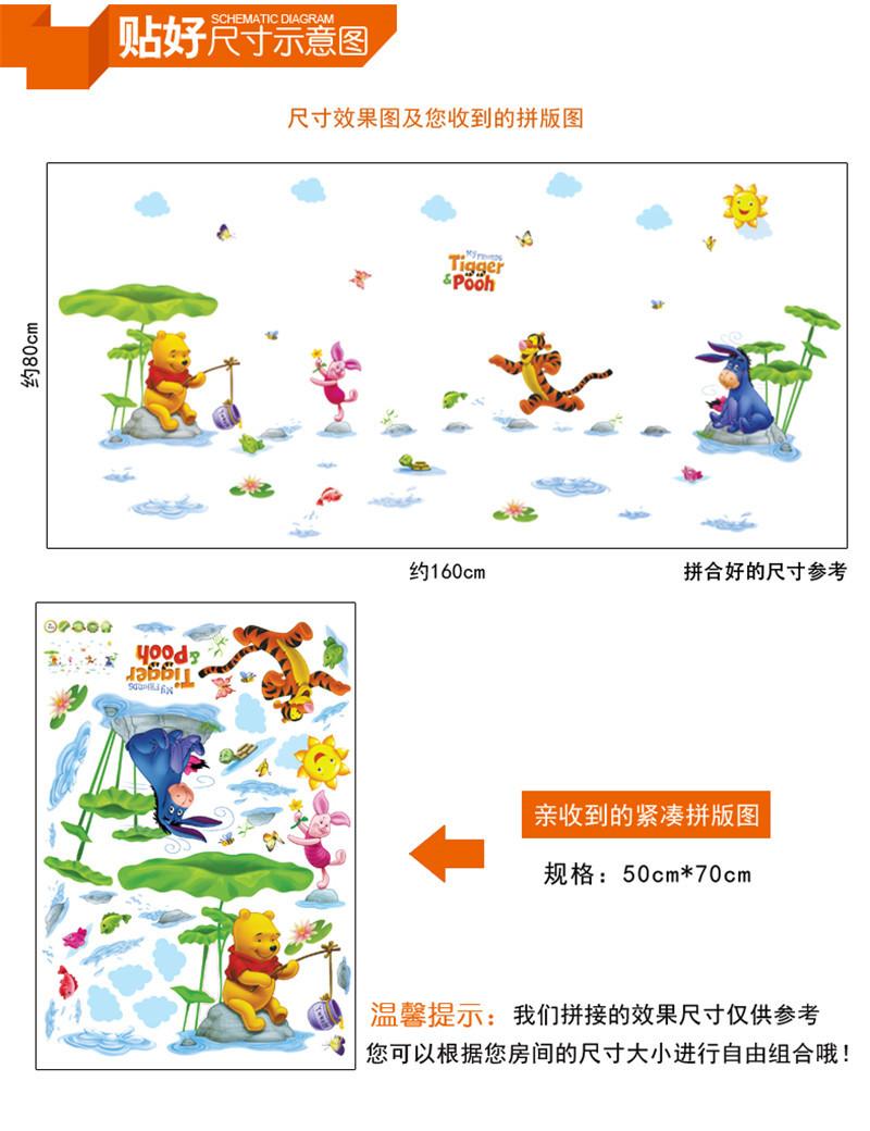 HTB1DwG.hMDD8KJjy0Fdq6AjvXXaz - Baby Bear Cartoon DIY Wall Stickers For Kids Children Room Decaor 3d Window Bear Winnie Pooh Nursery Wall Decals