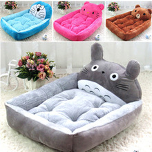 Big Blanket Cushion Basket Supplies  Cute Animal Dog Beds Teddy Mats  Pet Dog Sofa Bed House