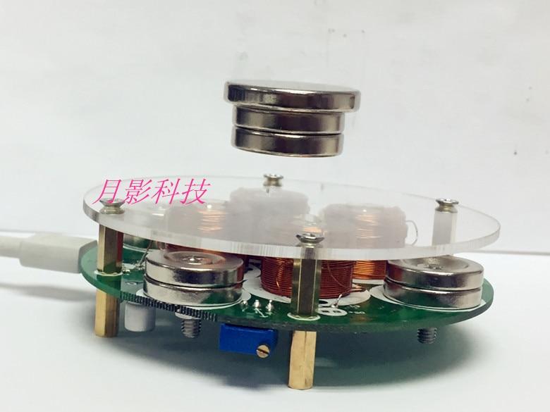 Stand, 160g DIY innovative hardware, magnetic suspension magnetic levitation kit<br>