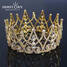 HIMSTORY Full Round Crowns Clear  Rhinestones Luxurious Large Tiaras Pageant Party Prom Hair Accessories