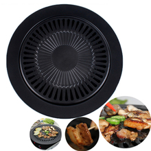 Korean Style Household Smokeless Non-stick BBQ Grill Pan Barbecue Baking Cooking Sheets Cooking Tool Kitchen Accessories