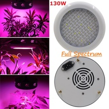 Full Spectrum 130W AC85-265V 78Red/33Blue/10White/6IR/5UV 5630SMD For Plants & Hydroponics LED UFO Grow Light Lamp Free Shipping