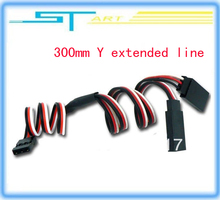 5 pcs 300mm Y type extended line 30cm Extension Cable for RC helicopter servo parts diy drones quadcopter toys