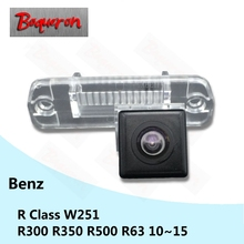 BOQUERON for Mercedes Benz R Class R300 R350 R500 R63 W251 SONY Waterproof HD CCD Car Camera Reversing Reverse rear view camera(China)