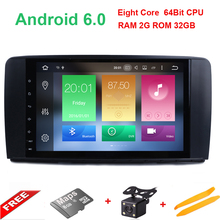 9 inch 8 CORE Android 6.0 2G Ram 32G Rom Car Radio GPS Navigation  For Mercedes Benz R Class W251 R300 R350 R63 3G/4G/Can Bus