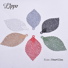 50pcs/lot Colorful 39*22mm Leaf Charms Brass Like Resin Leaves Charm Pendant Filigree Diy Jewelry Accessories(China)