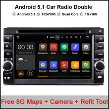 3G/4G Quad core 2 din android 5.1 2din New universal Car Radio Double Car DVD Player GPS Navigation In dash Car PC Stereo video