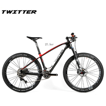 "2017 New HOT!! Super Light Carbon MTB Complete Bike 27.5er Ultra light BICICLETA Cycling Mountain Bicycle XT M8000 15.5"" 17.5""(China)"