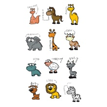 Wyuen NEW Hot Design Temporary Tattoo for Children Waterproof Tatoo Sticker Body Art A Set of Lovely Animals Sheep Lion A-097(China)