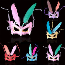 New 2017 Fashion Lace Butterfly Mask Colorful Princess Mask For Women Lady Masquerade Carnival Props Party Halloween(China)