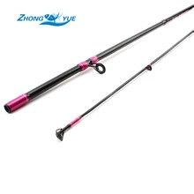 Lady Lure Fishing  1.68m ML Straight Fishing Rod Power Telescopic Fishing Rod Carp Feeder Rod Surf Spinning Rod