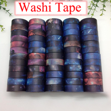 15mm*10m Fantastic Dream star Color Decorative Scotch Washi Tape DIY Scrapbooking Masking Craft Tape School Office Supply 02487