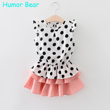 Humor Bear Girls Clothes Brand Girls Clothing Sets Kids Clothes Cartoon Children Clothing Dot Tops+Shorts clothing set(China)
