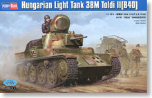 Hobby Boss 1/35 scale tank models 82478 Hungary 38M Trudy II (B40) light chariot