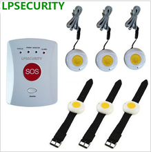 LPSECURITY Home use wireless security emergency calling medical alert system for elderly with 1 TO 6pcs panic buttons(China)