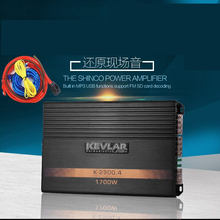 High Power Professional Audio Car Amplifiers 4 Way 4 Channel 12V Car stereo Amplifier(China)