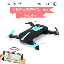 JY018 6-Axis Gyro ELFIE WIFI FPV Camera Drone Pocket Dron Foldable/G-sensor/Altitude Hold/ RC Helicopter VS JJRC H37 Eachine E50