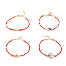 2017 New Sideway Cross Karma  Evil Eye 4 Models Blue Eye Lucky Red String Gifts Bracelets for women new year gift