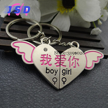 Car Styling Couple Heart Wings Keychain Key Ring Pendant Valentine's Day Gift for Mercedes BENZ Buick Cadillac Chrysler Dodge(China)