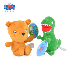 1pcs Plush Toy Peppa 19cm-46cm MR Dinosaur and MRS Teddy Bear High Quality Hot sale Short Floss Animal Pig Children's gift(China)