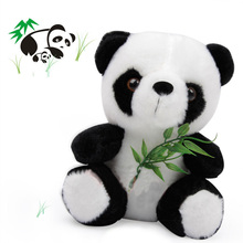 18cm Lovely BAMBOO Panda Plush Toy Kids Soft Small Charms Stuffed Animal KeyChain Plush Doll Toys Final Fantasy Plush Toy(China)