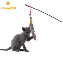 Hot Sale Pet Cat Toy Feather Scratcher Toys For Cats kitten Funny Supplies Cat Accessories High Quality Products Drop Shipping