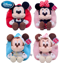 Disney Mickey Minnie Plush Toys Backpack School Bag Mickey Minnie 30CM Stuffed Doll Toys Birthday Gift For Baby Girl Boy