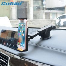 Cobao 360 Degree Soporte Movil Car / Desk Holder For Your Mobile Phone Mount Stand Support For iphone 6/5s meizu m2 mini(China)