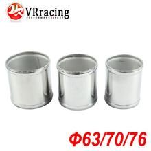 VR RACING - Alloy Aluminum Hose Adapter Joiner Pipe Connector Silicone 63mm or 70mm or 76mm color silver(China)