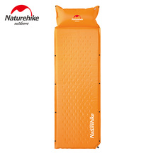 Naturehike Outdoor Self Inflatable Sleeping Mat Mattress With Pillow Self-Inflating Sleeping Pad Foldable Bed Camping