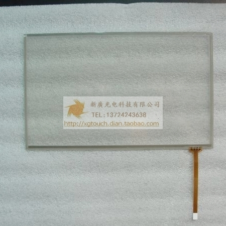 8.9 inch resistive touch screen 16:9 bulk prices are negotiable bulk prices are negotiable<br><br>Aliexpress