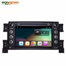 "7""2Din Android 6.0Ram1G- 2G Car dvd For grand vitara 2007-2011 Stereo gps navigation car radio USB audio video player"