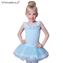 New Girls Ballet Dress For Children Tutu Gymnastics Leotard Girl Dance Ballerina Costume Discount Ballet Tutus(China)