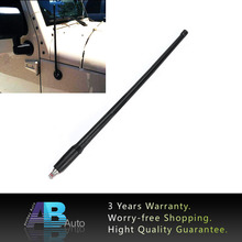 Radio FM AM Signal Replacement Rubber Antenna (13-inch) For Jeep Wrangler JK (2007-2016) Auto Replacement Parts